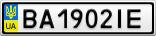 Номерной знак - BA1902IE
