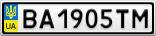 Номерной знак - BA1905TM
