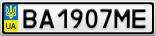 Номерной знак - BA1907ME