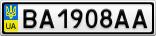 Номерной знак - BA1908AA