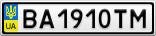 Номерной знак - BA1910TM