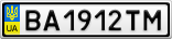 Номерной знак - BA1912TM