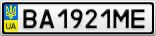 Номерной знак - BA1921ME