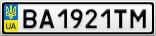 Номерной знак - BA1921TM