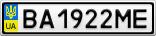 Номерной знак - BA1922ME