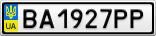 Номерной знак - BA1927PP
