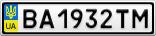 Номерной знак - BA1932TM