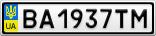 Номерной знак - BA1937TM