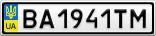 Номерной знак - BA1941TM