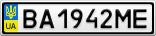 Номерной знак - BA1942ME