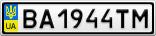Номерной знак - BA1944TM