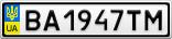 Номерной знак - BA1947TM