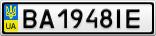 Номерной знак - BA1948IE