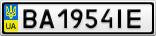 Номерной знак - BA1954IE