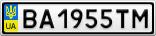 Номерной знак - BA1955TM