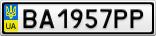 Номерной знак - BA1957PP