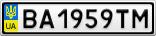 Номерной знак - BA1959TM