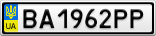 Номерной знак - BA1962PP