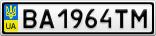 Номерной знак - BA1964TM