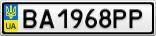 Номерной знак - BA1968PP