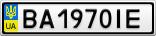 Номерной знак - BA1970IE