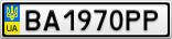 Номерной знак - BA1970PP