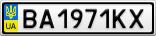 Номерной знак - BA1971KX