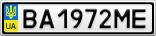 Номерной знак - BA1972ME