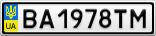 Номерной знак - BA1978TM