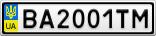 Номерной знак - BA2001TM