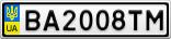 Номерной знак - BA2008TM