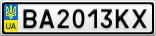 Номерной знак - BA2013KX