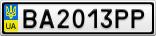Номерной знак - BA2013PP