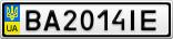 Номерной знак - BA2014IE