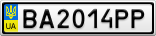 Номерной знак - BA2014PP