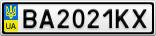 Номерной знак - BA2021KX