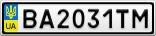 Номерной знак - BA2031TM