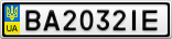 Номерной знак - BA2032IE