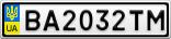 Номерной знак - BA2032TM