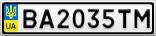 Номерной знак - BA2035TM