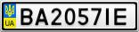 Номерной знак - BA2057IE