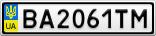 Номерной знак - BA2061TM