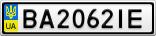 Номерной знак - BA2062IE