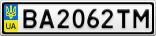 Номерной знак - BA2062TM