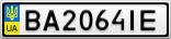 Номерной знак - BA2064IE