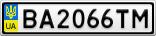 Номерной знак - BA2066TM