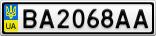 Номерной знак - BA2068AA