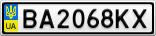 Номерной знак - BA2068KX