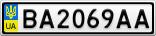 Номерной знак - BA2069AA