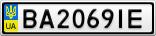 Номерной знак - BA2069IE
